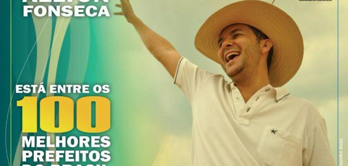 Aelton Fonseca está entre os 100 melhores prefeitos do Brasil